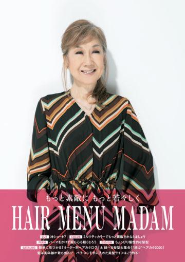 HAIR MENU MADAM 2020