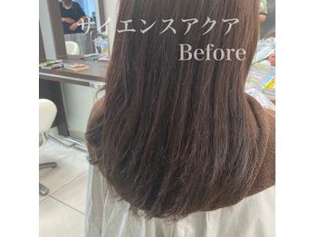髪の毛がまとまりにくい方にオススメのトリートメント☆彡の画像