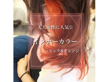 インナーカラー×ミディアムヘアの画像